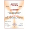 Сертификат соответствия требованиям Стандартов регистраторской деятельности